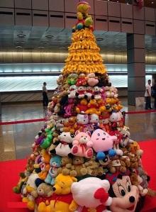 Toy Xmas Tree