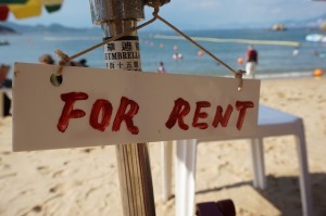 For Rent Sign on Beach, Pixabay, Raven_C, CC0 Creative Commons